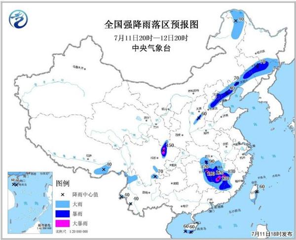 全国强降雨落区预报图(7月11日20时-12日20时)