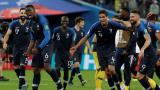 格里兹曼献助攻乌姆蒂蒂破门 法国1-0比利时