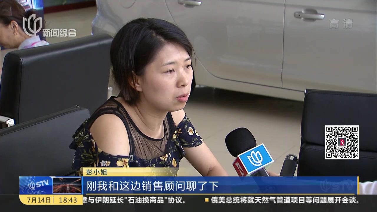 """记者调查:新能源二手车市场为何突然""""热""""起来?"""