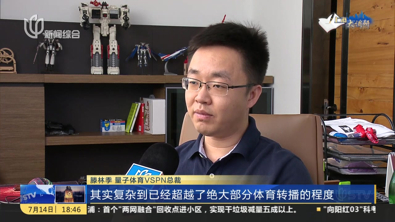 """打造全球""""电竞之都""""  上海探索专才培养建立职业运动员认证体系"""