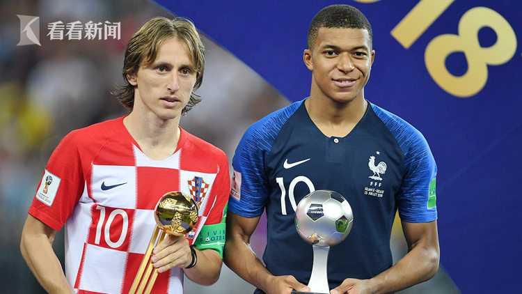 莫德里奇获得本届世界杯金球奖,姆巴佩获得最佳新秀奖