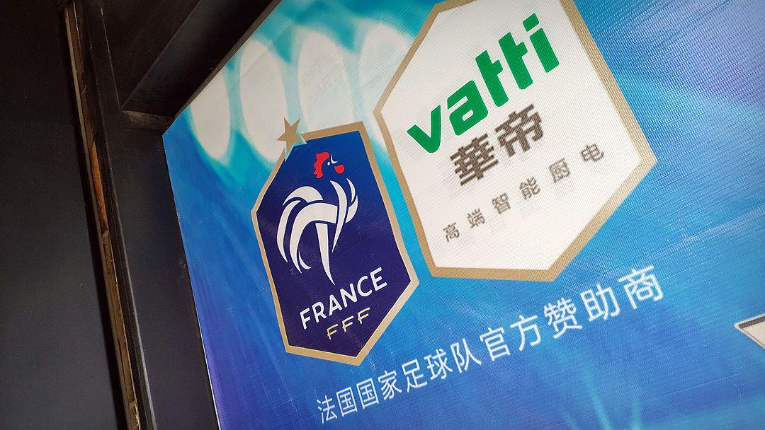 """法国队世界杯夺冠 华帝兑现""""退全款""""承诺"""