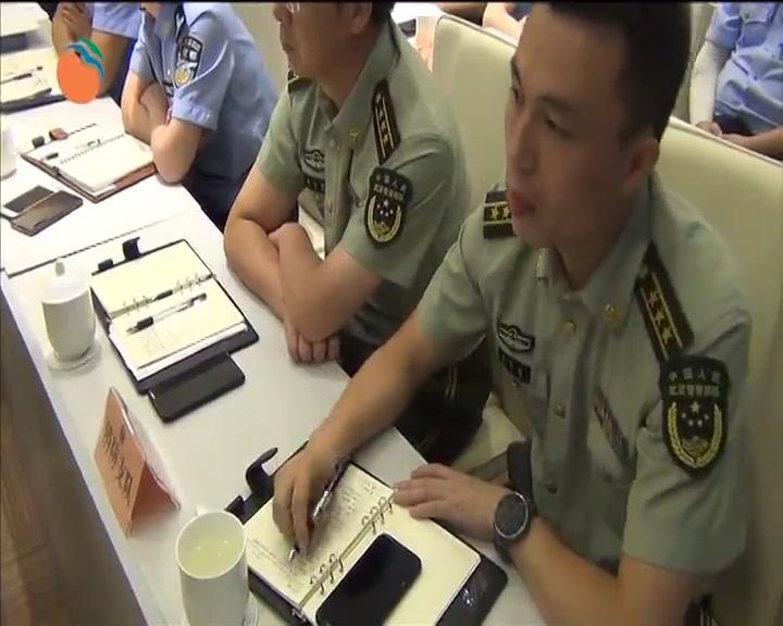 """宝山公安分局召开""""两违""""项目清理整治专项工作动员部署会"""