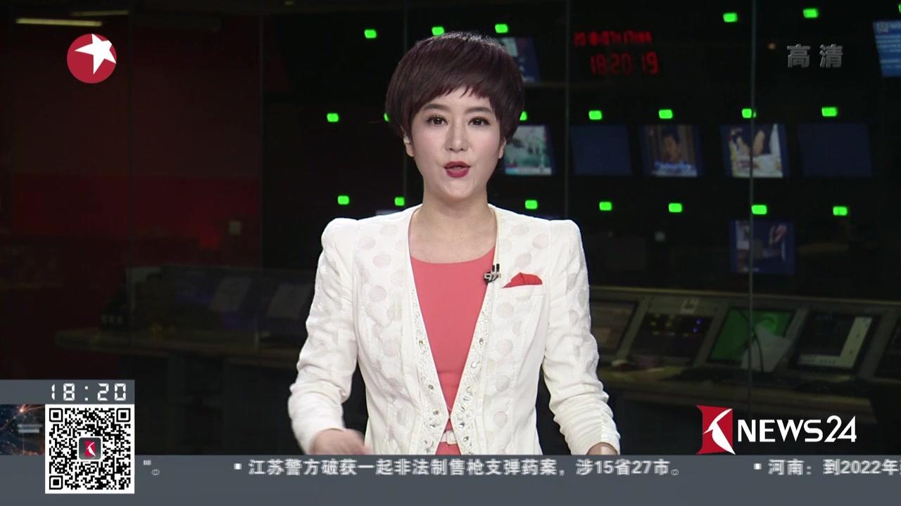上海:治疗阿尔茨海默症新药完成临床3期试验