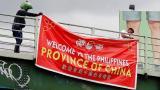 """菲总统与中国大使齐斥""""中国菲律宾省""""横幅闹剧"""