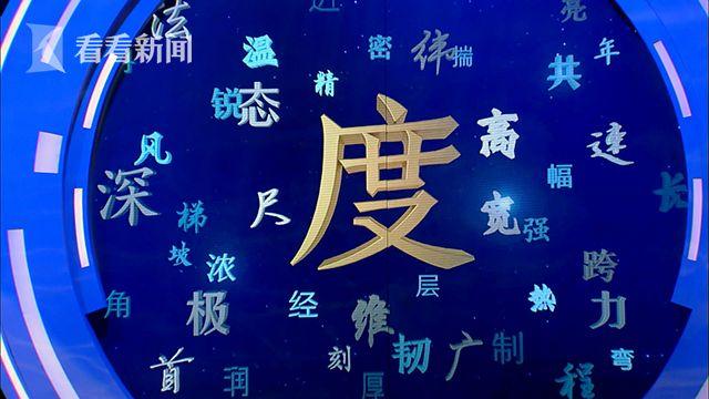 胡郁:让世界听懂中国声音2.jpg