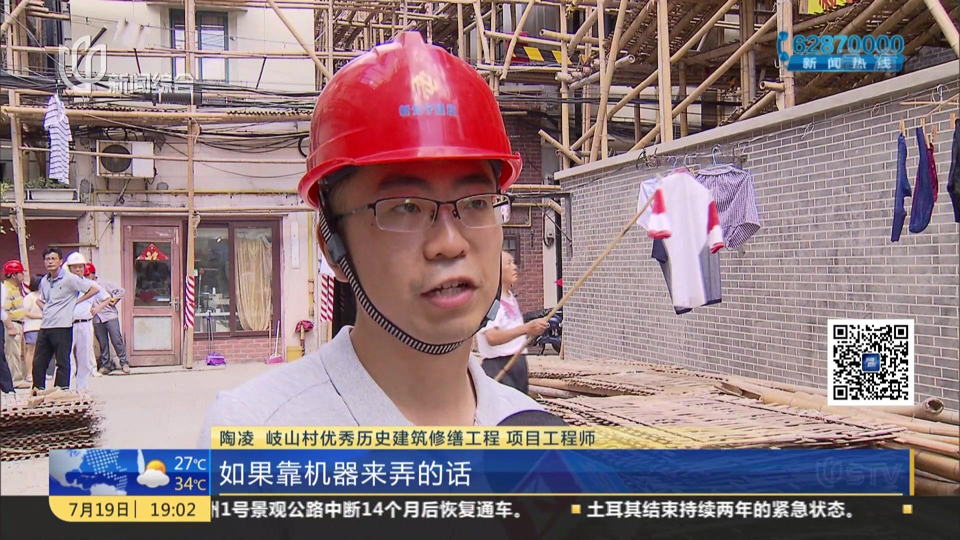 新闻透视:如何重现岐山村90年前海派风貌?