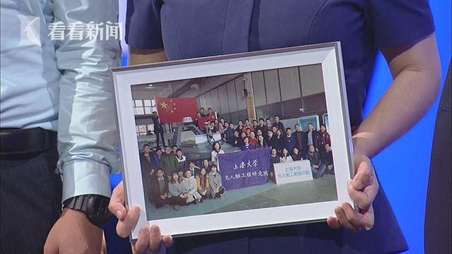 """谢少荣:精卫""""探""""海 百舸争流3.jpg"""