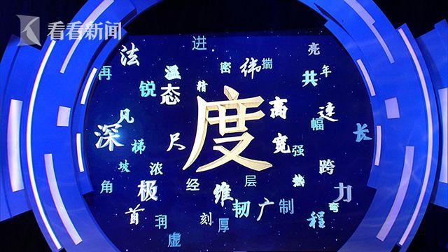 """谢少荣:精卫""""探""""海 百舸争流1.jpg"""