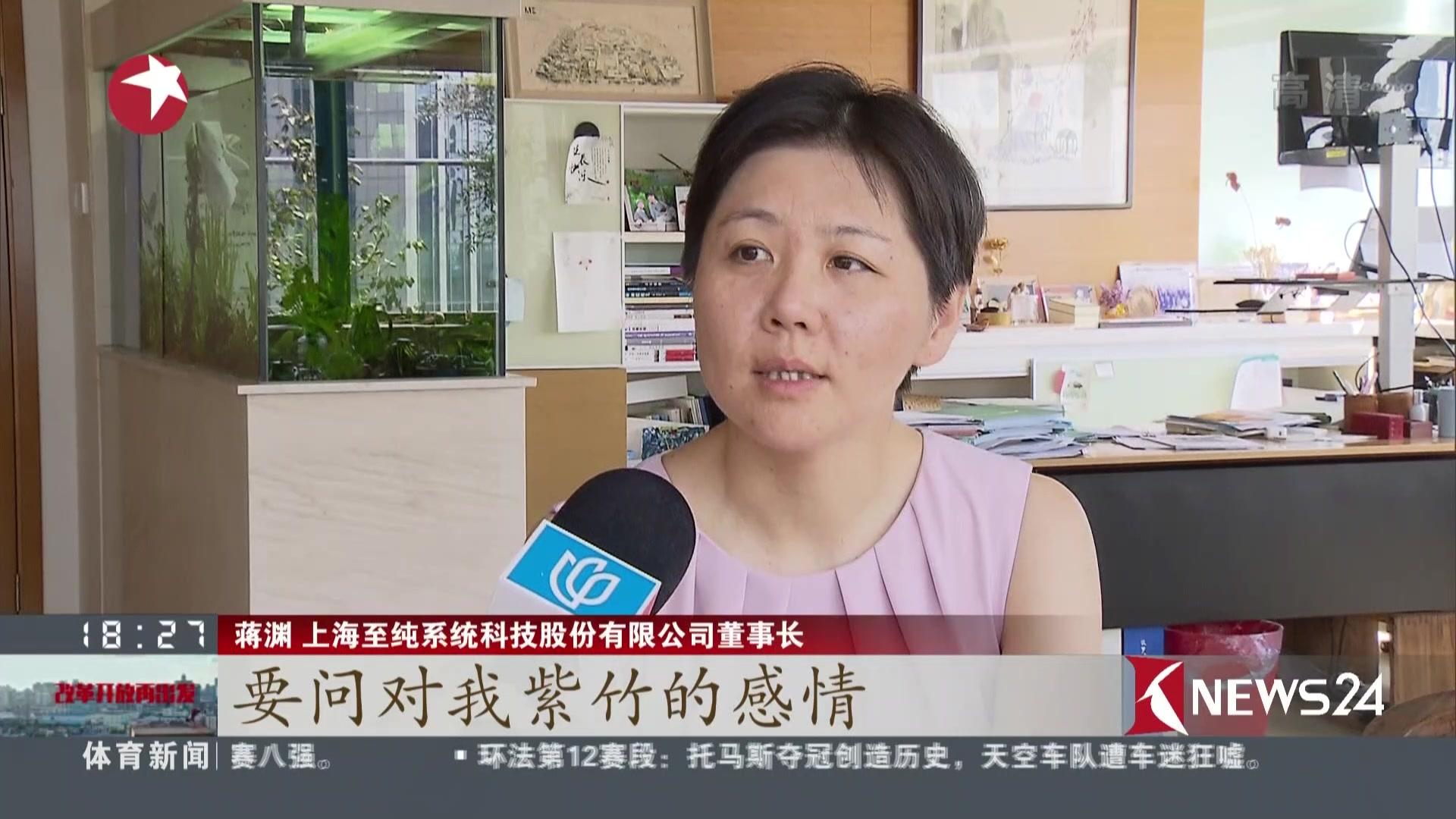 上海紫竹高新区:大胆探索自主创新  发展新型高科技园区