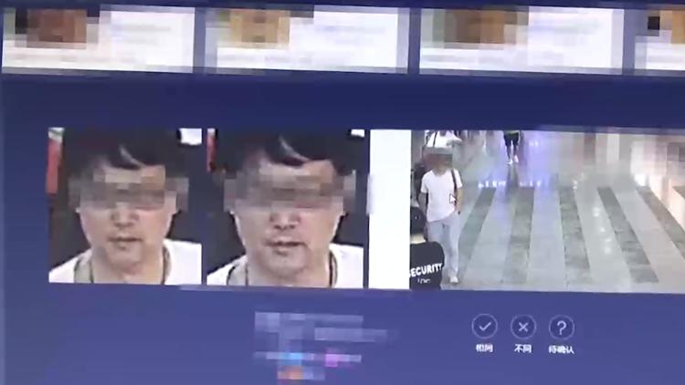 北京铁路警方一天内查获4名网上在逃人员