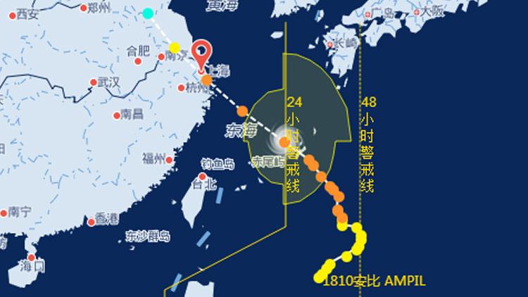 """传说中的魔都结界在台风""""安比""""面前会失效吗?"""