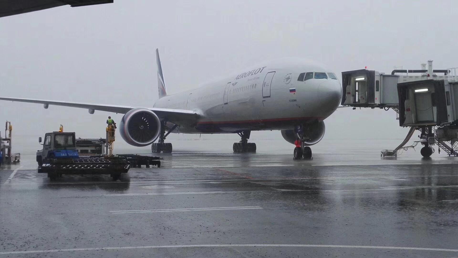 战斗民族名不虚传!俄航飞机成功落地浦东机场
