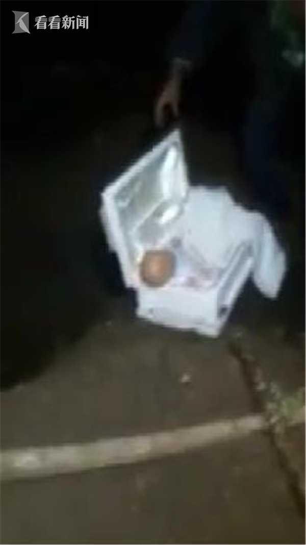 女子|视频谎称回用9月视频夭折婴儿棺材怀胎个中水竟是挖出图片