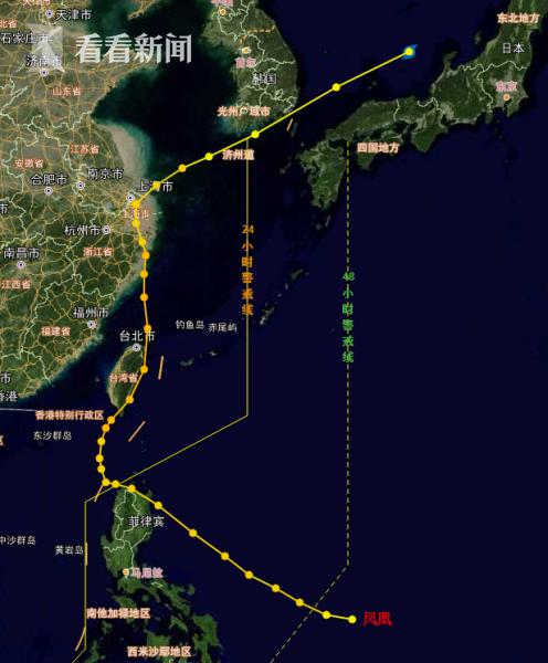 2014年台风凤凰