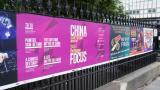 剧目形式升级 中国神话登陆爱丁堡艺穗节