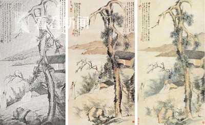 左至右依次为:《八大山人访大涤草堂图轴》《石涛岂敢八大君》《松下高士图》。(展方供图)