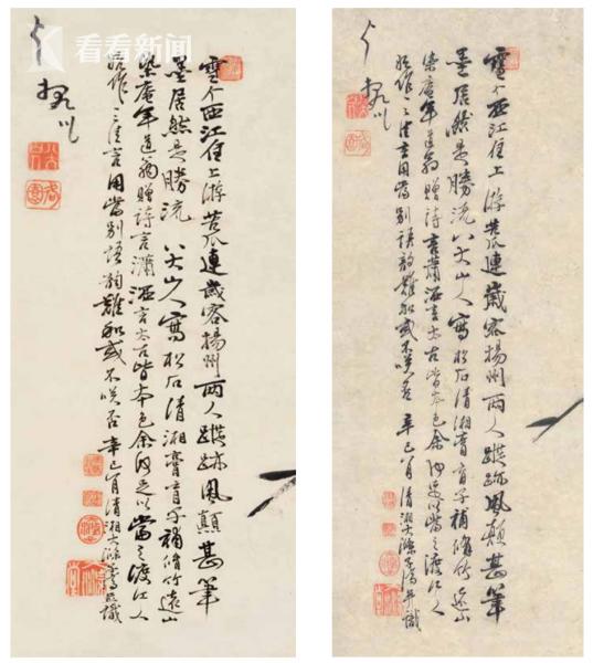 『刘本』与『唐本』题跋、款识对比