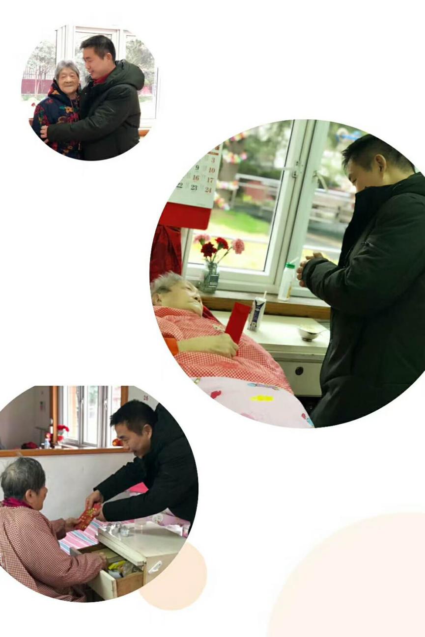 新民晚报牵头,鲁传江坚持了14年爱老助老之善举。