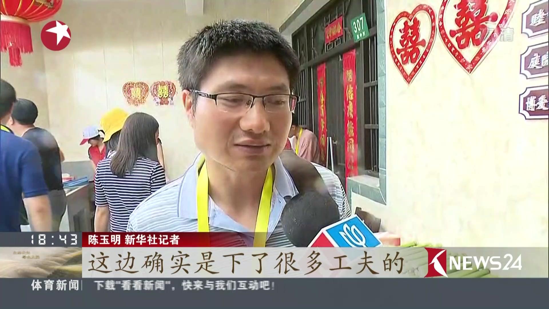 上海崇明:探索生态治理  振兴美丽乡村