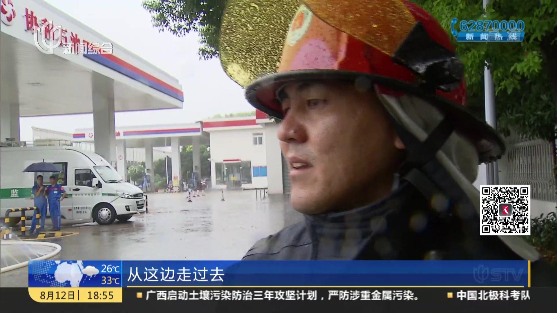 闵行:春申路一加油站边发生硫化氢泄漏  原因仍在调查
