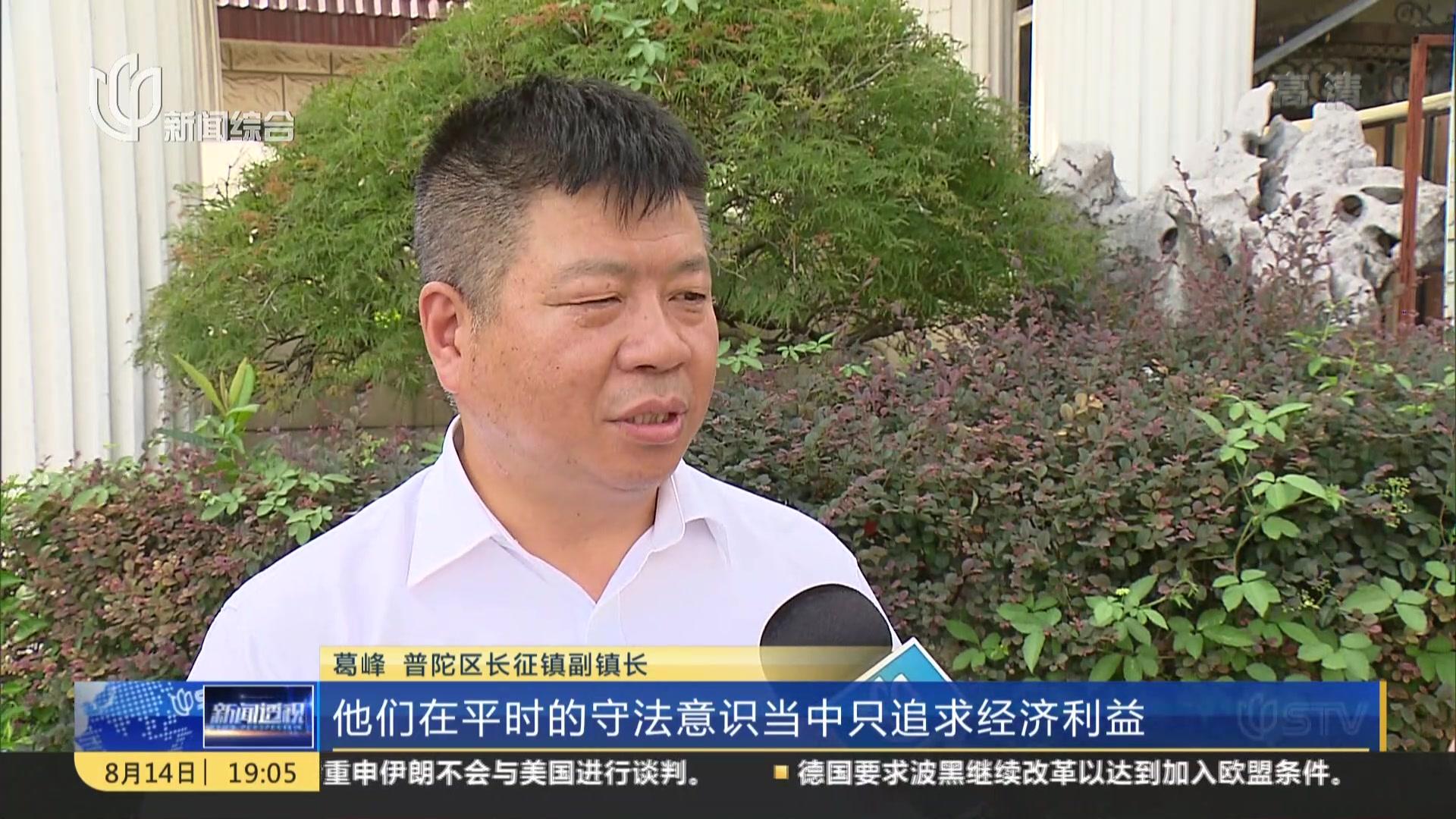 新闻透视:上海的店招店牌到底是如何管理的?
