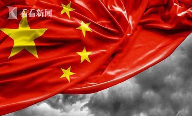 中国经济.jpg