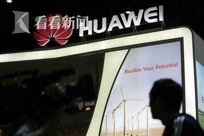 中国科技.jpg