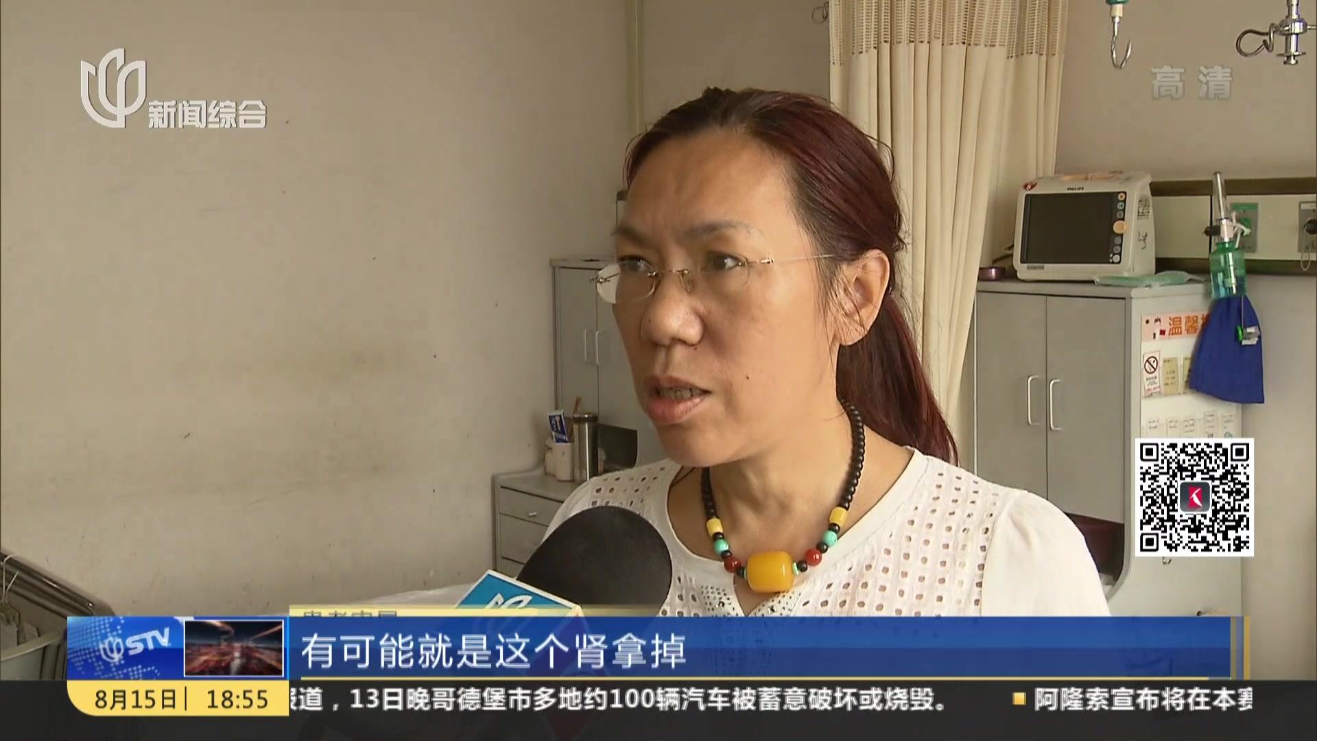 仁济医院医生施妙手  成功实施高难度保肾手术