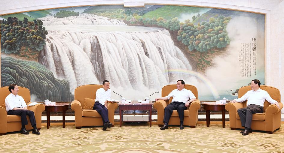 上海与阿里巴巴、蚂蚁金服在沪签署战略合作协议
