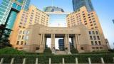 限制银行通过上海自贸区FTU向境外存/拆放人民币