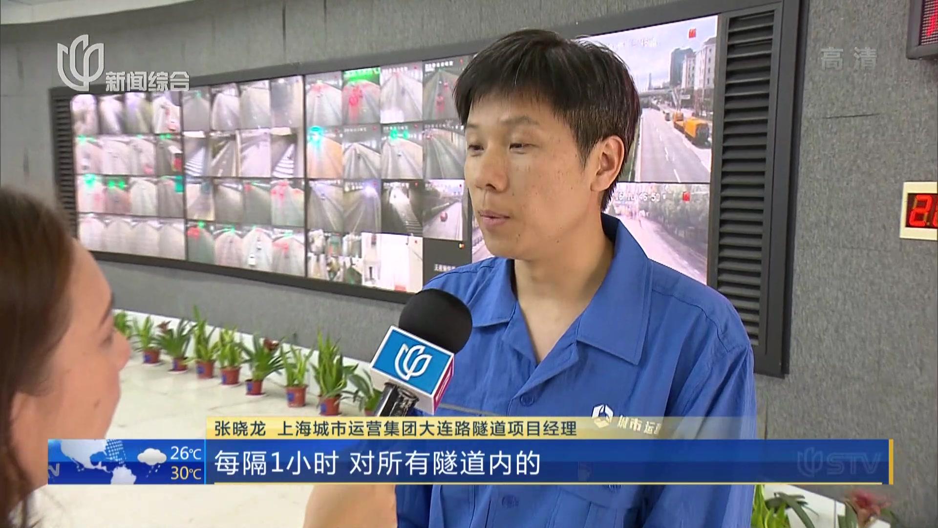 上海:各部门严阵以待  落实台风防御措施  店招店牌——加固7212块  拆除5091块