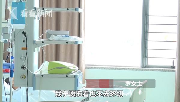 视频|去美容院v视频失去病90后险些视频推出妈妈王志君图片