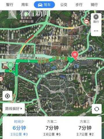 两块地相距六七分钟车程,被同一评估机构评估出了差距很大的地价。