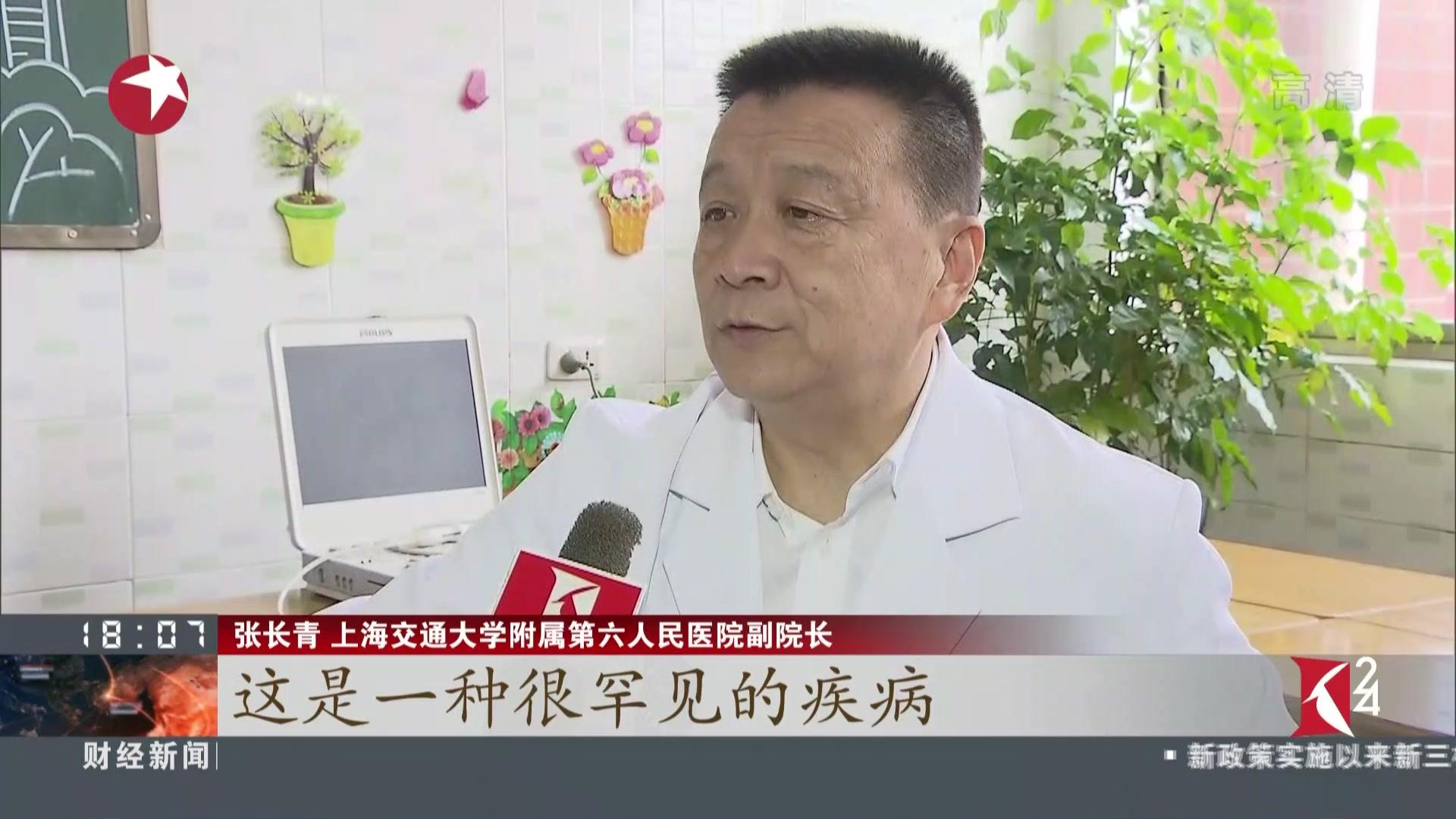 2018上海医疗援滇义诊本周举行:上海40名医疗专家深入云南两市及地震灾区