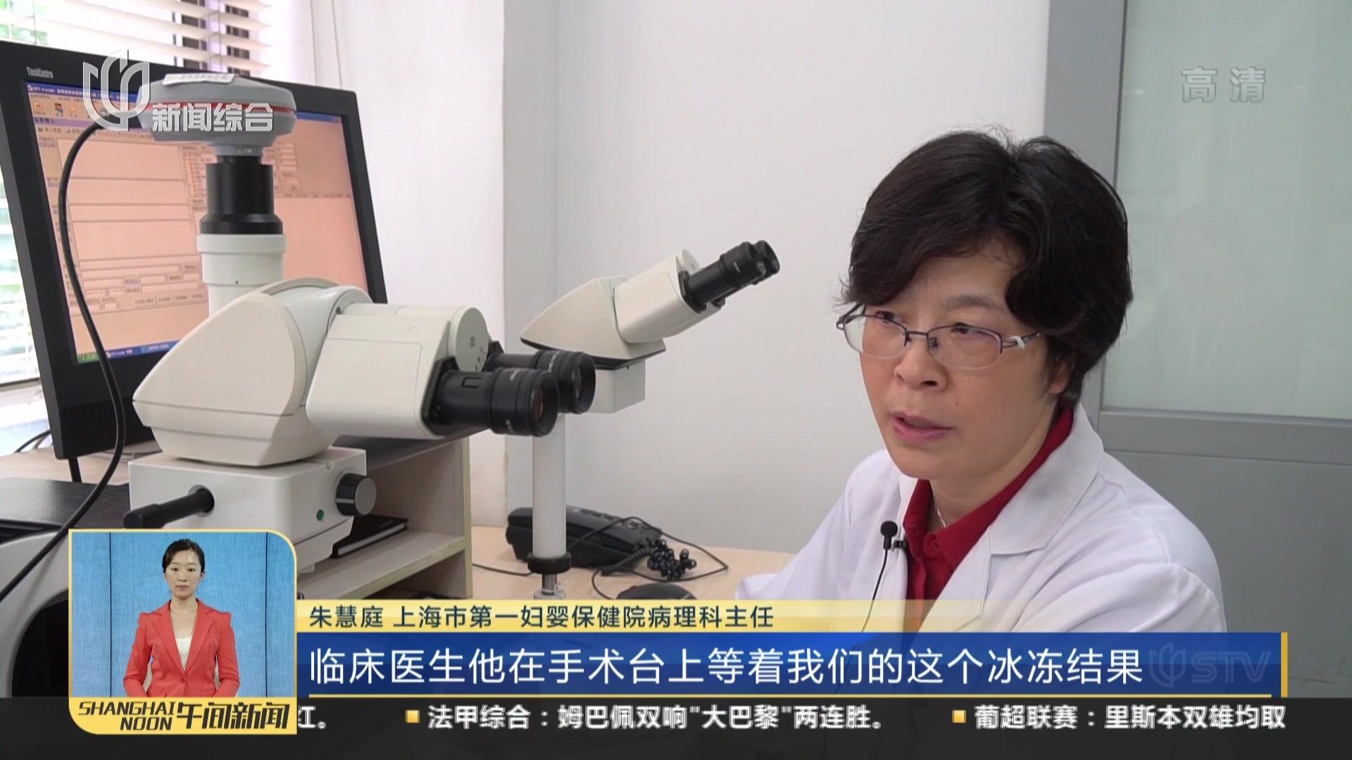 """首个""""中国医师节"""":新闻特写——和显微镜打交道的病理科医师"""