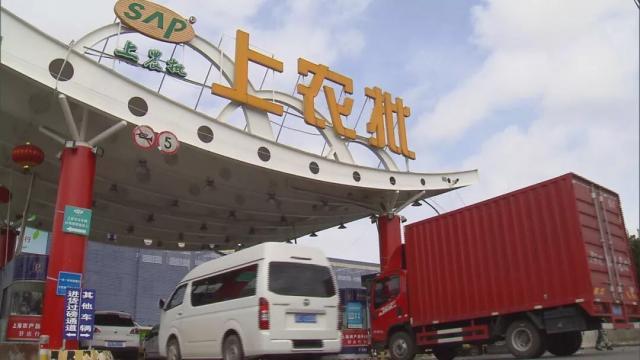 恶势力扎根上农批 董事长遭跟踪威胁:挡财者死