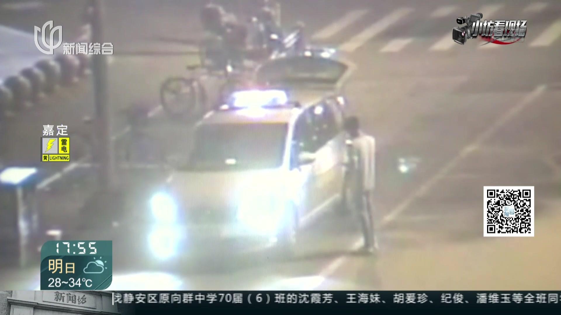 打车车费引发争议  司机盗走乘客背包