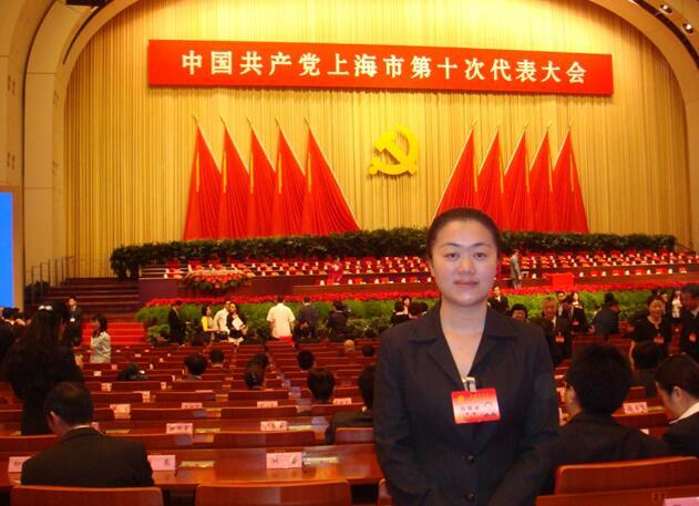 2012年,苗俭参加上海市第十次党代会