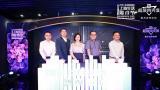 2018上海生活魔术节正式拉开帷幕