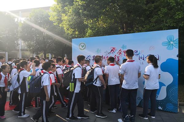 奔跑吧,同学们――宝山区上师经纬举行新学期开学典礼