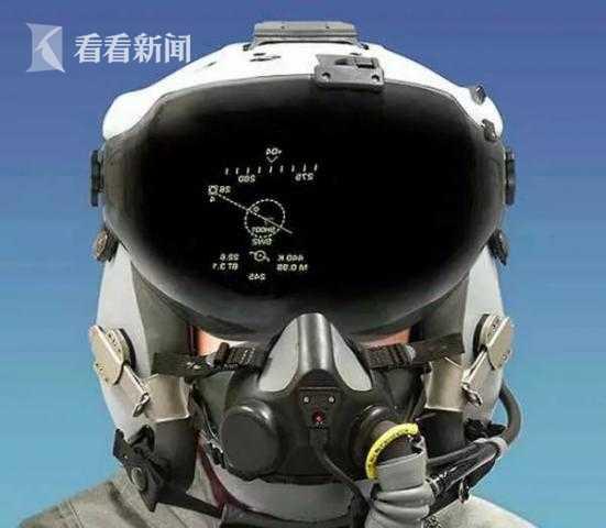 JAS-39飞行员头盔