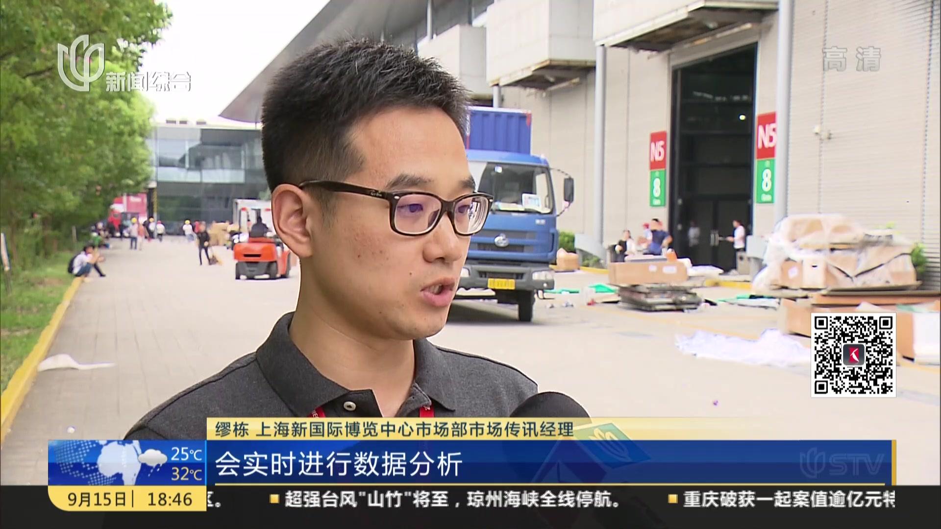 """记者见闻:大型展会""""卡车围城""""  老大难问题能否破解?"""