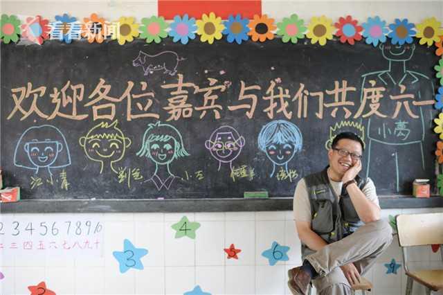 王海滨坚持十年赴云南山区,以微薄之力做点滴公益,见证了社会各方力量的聚合裂变,在坚持中收获自身成长