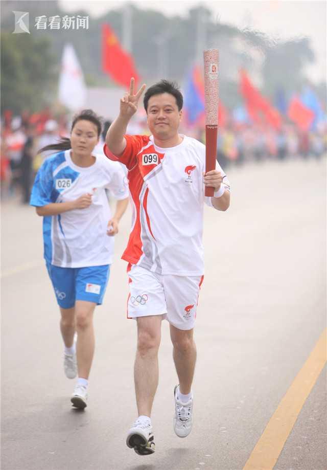 王海波传递2008年奥运火炬