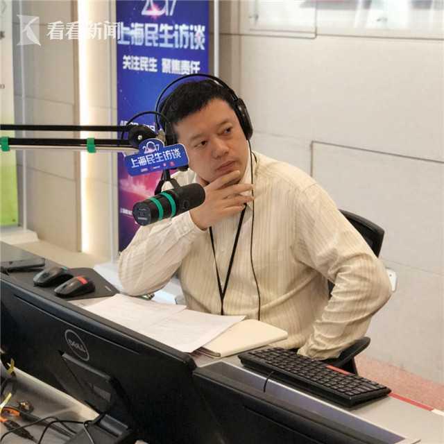 2017年王海波主持上海民生访谈