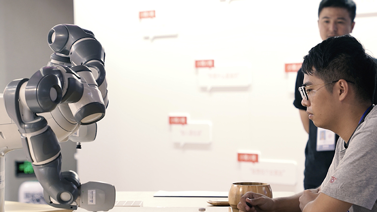 AI×ART丨未来已来,先来上海西岸看AI