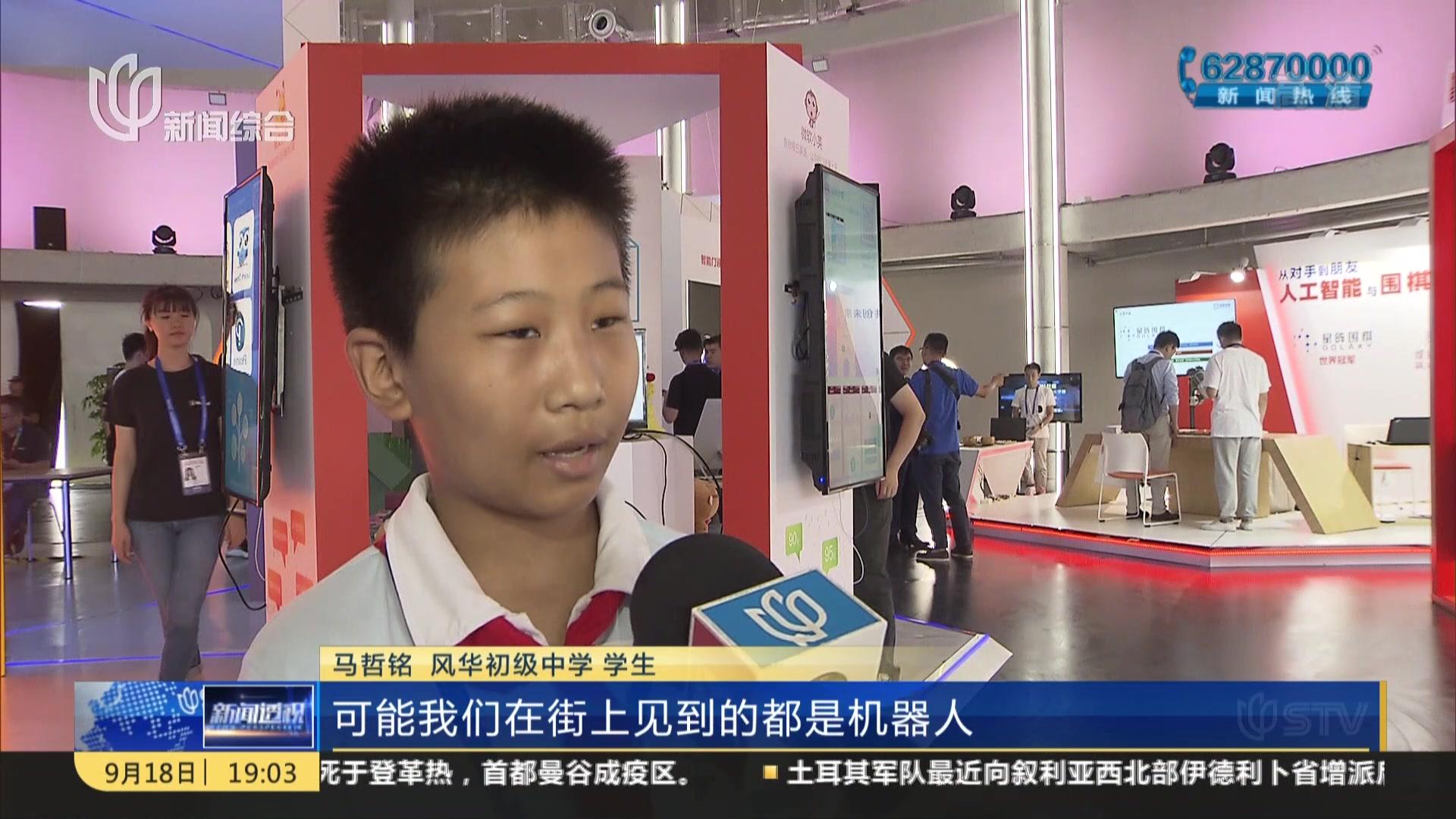 新闻透视:当青年人遇见AI