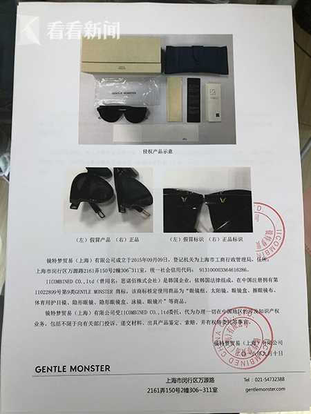 品牌方出具报告2(重要).jpg
