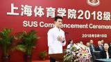 孙杨入读上海体育学院 卖萌发言:免费教大家游泳